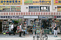 Akihabara Denpa Kaikan - Tanaka Musen, Torii Parts - 2013-06-15 11.58.09 (by Keiichi Yasu).jpg