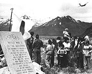 Aleutians Campaign Memorial Dedication - 1982
