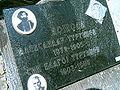 Alexandar-Turundzhev-Grave.JPG