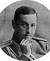 Alexander Aldr. Murusi.jpg