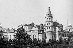 Alexis Palace - Palace of Grand Duke Alexei Alexandrovich on the Moika Embankment