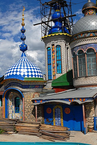 Temple of All Religions - Image: All Religions Kazan Temple 112
