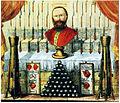 Altare di Garibaldi 1863.jpg