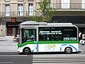 Amiens minibus.jpg