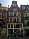 amsterdam - staalstraat 28a