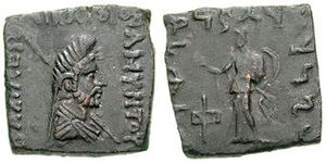 Amyntas Nikator - Indian-standard coin of Amyntas, with Zeus-Mitra wearing a Phrygian cap.