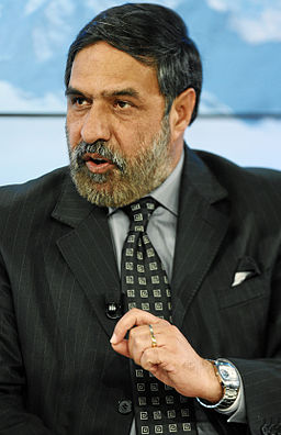 Anand Sharma - World Economic Forum Annual Meeting 2012