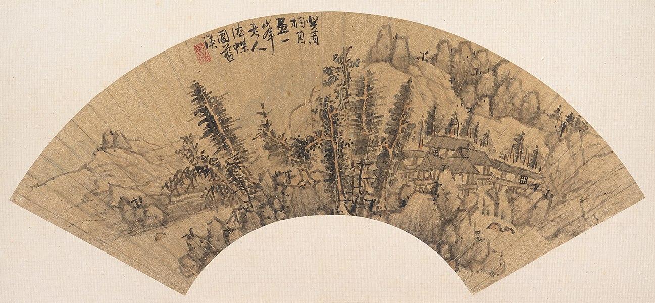 huang gongwang - image 10