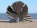 """Another View of """"The Shell"""" - geograph.org.uk - 281953.jpg"""