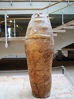 Anthropoid Coffin from Deir al-Balah – Late Bronze Age - Hecht Museum - Haifa – Israel 1.JPG
