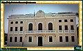 Ao lado do palacio - panoramio.jpg