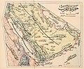 Arabian Peninsula — Memalik-i Mahruse-i Shahane-ye Mahsus Mukemmel ve Mufassal Atlas (1907).jpg