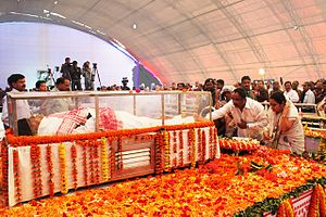 Last respects, Judge field, Guwahati