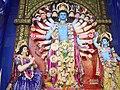 Arjun-er Biswarup Darshon.jpg