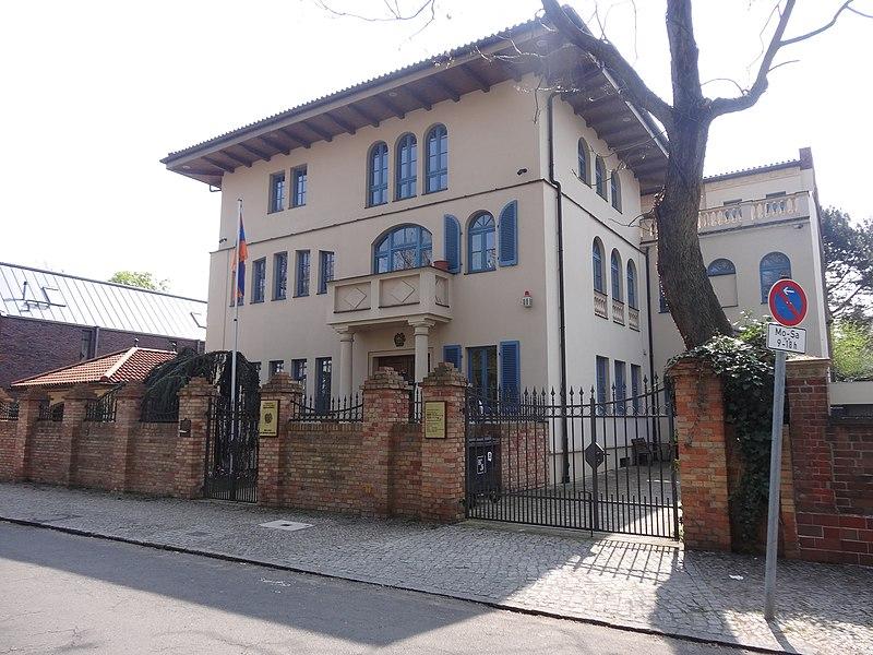 Botschaft Philippinen Berlin