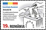 Article-12--Right-To-Be-Elected-to-European-Parliament.jpg
