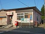 Asanai Post Office.jpg