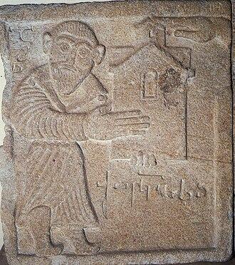Ashot I of Iberia - Ashot Kurapalates, first Bagrationi King of Georgia, 829 AD