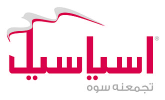Asiacell - Image: Asiacell Arabic Logo