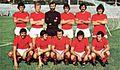 Associazione Calcio Perugia 1973-74.jpg