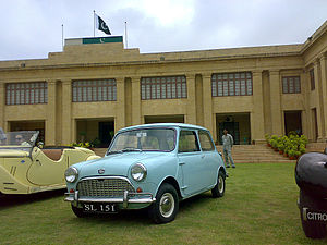 Governor's House (Karachi) - The Governor's House, Karachi in 2007. In the foreground, parked in front of the building  is a 1963 model Mini.
