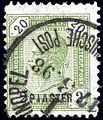 Austria Levant 1891 Sc26.jpg