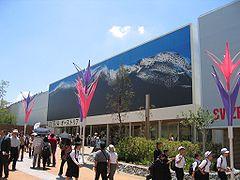 Austrian pavillion façade Expo 2005.jpg