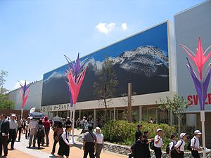 Edgar Honetschläger - The Austrian Pavilion at the Expo 2005 where Chickens Suit made its debut.