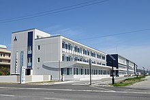 Awaji City Office 20160416.JPG