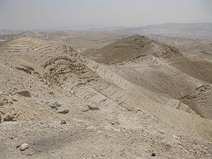 Yom Kippur - Cliffs of Mount Azazel