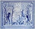 Azulejo - Igreja de Nossa Senhora do Monte - Monte 01.jpg