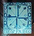 Azulejos del censo Convento de San Pablo ni.jpg