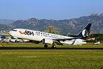 B-5350 - Shandong Airlines - Boeing 737-85N(WL) - TAO (15002102649).jpg