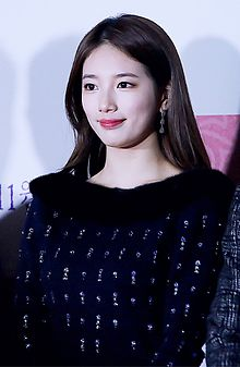 Bae Suzy at the Premier for The Sound Of A Flower, 23 Nov. 2015 04.jpg