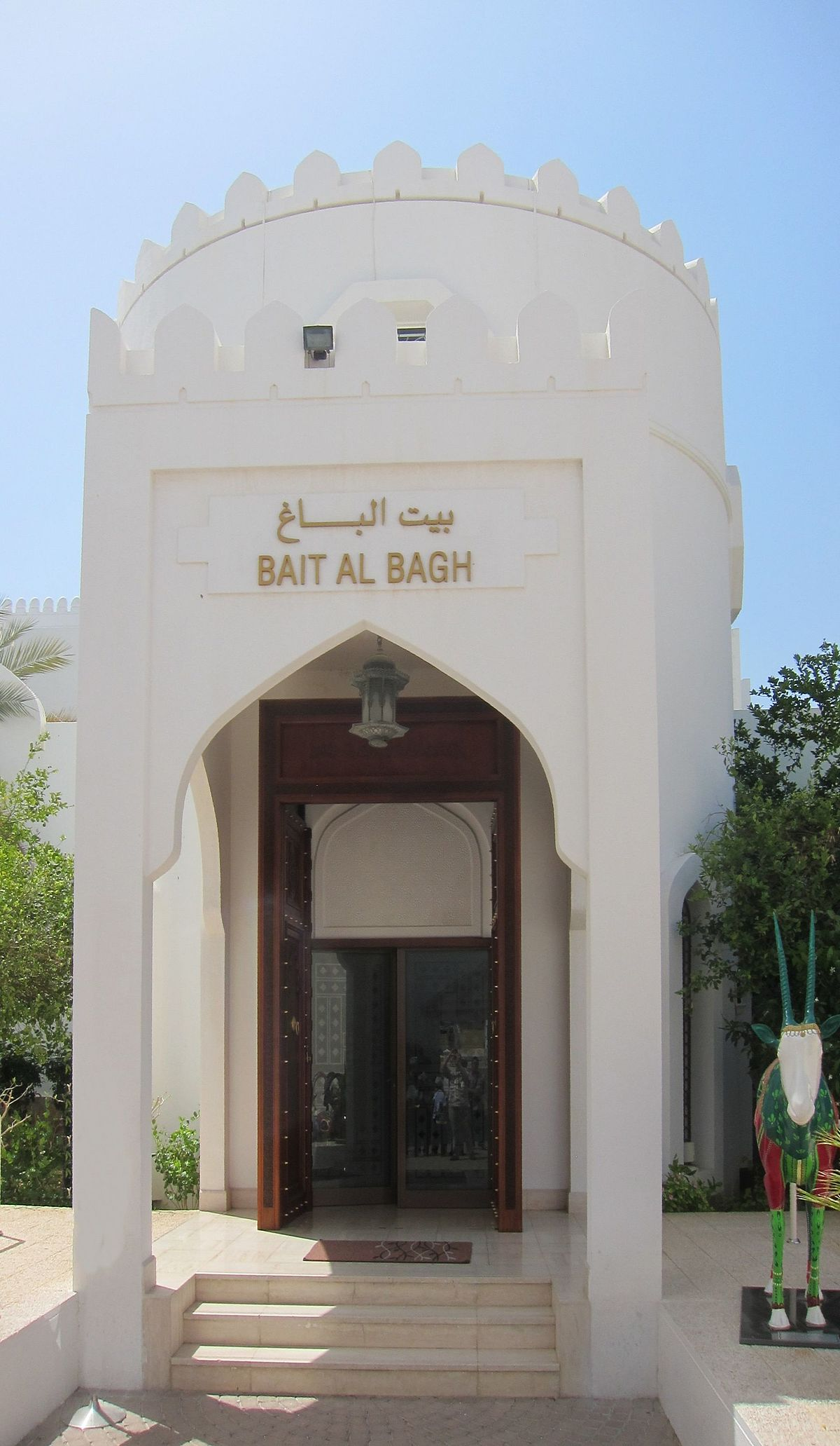 Bait Al Zubair Wikipedia