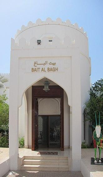 Bait Al Zubair - Bait Al Bagh, main building of the museum
