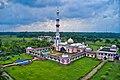 Baitul Aman Mosque 01.jpg