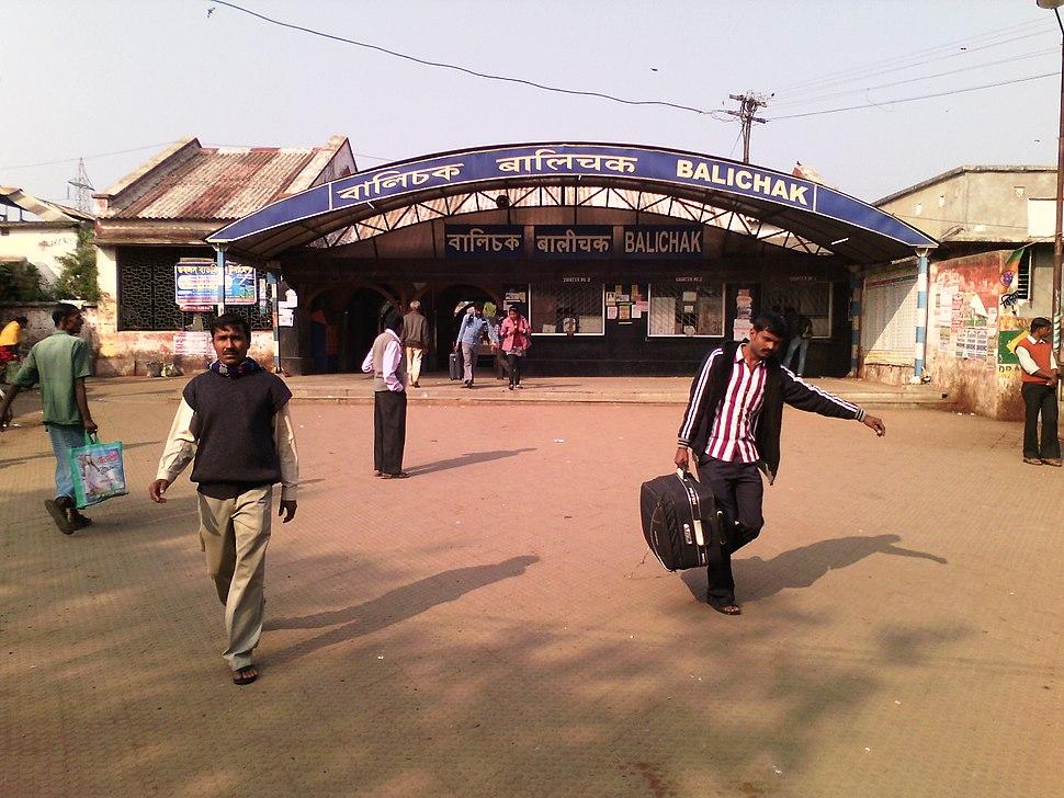 Balichak railway station