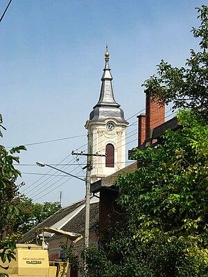 Banatsko Novo Selo - Image: Banatsko Novo Selo Orthodox church