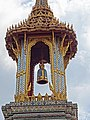 Bangkok Großer Palast 15.jpg