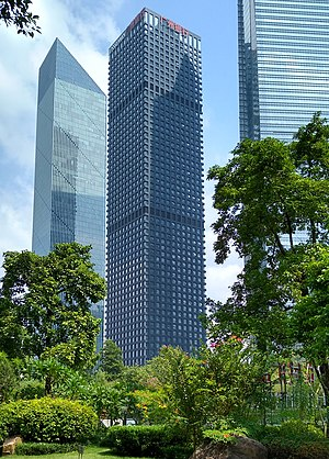 Bank of Guangzhou Tower 1.jpg