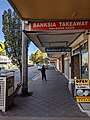 Banksia NSW Shops (Railway Street) JUL2019.jpg