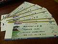Baseball ticket YsxC.jpg