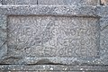 Basilica Complex, Qanawat (قنوات), Syria - Greek inscription on stone slab - PHBZ024 2016 1253 - Dumbarton Oaks.jpg