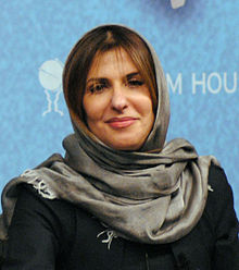 Basmah Bint Saud at Chatham House 2013.jpg