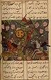 Bataille de Miyafarkin (1259).jpeg