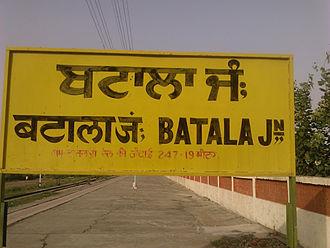 Batala railway station - Image: Batala railway station board