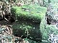 Batu Yoni, Brengkol, Pengalusan, Mrebet, Purbalingga, Jawa Tengah.jpg