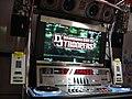 Beatmania IIDX 15 dj troopers.jpg