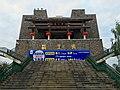 Beichuan, Mianyang, Sichuan, China - panoramio (10).jpg